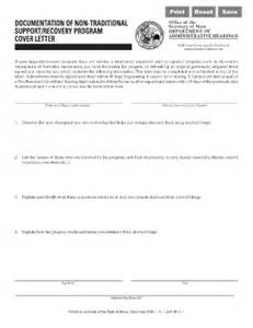 Recovery Cover Letter by Documentation Of Non Traditional Supportrecovery Program Cover Letter Fill Printable