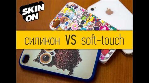 ru touch images usseek com ru touch images usseek com