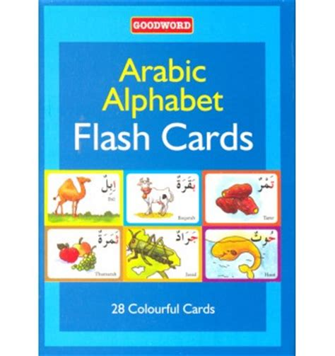 arabic alphabet with pictures flashcards printable arabic alphabet flashcards islamic books for children