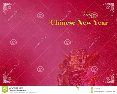 new year card template free new year card template stock illustration image