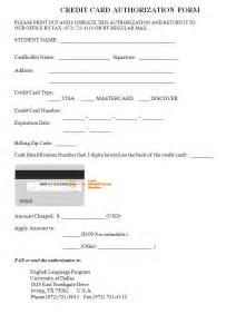 free credit card template credit card authorization form template best business