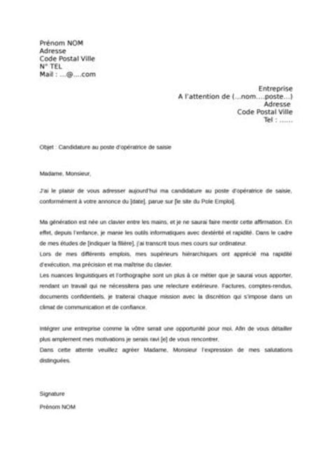 Exemple De Lettre De Motivation Opératrice De Saisie Modele Lettre De Motivation Operatrice De Saisie Document