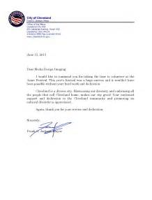 media design imaging thank you letter from mayor jackson