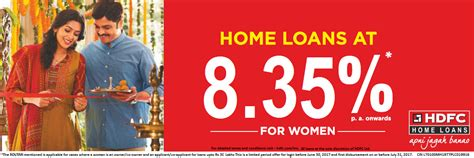 housing loan rate of interest in hdfc home loans banner www pixshark com images galleries with a bite