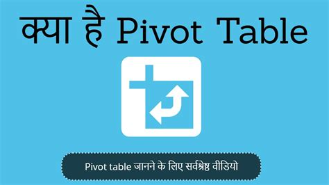 how to use pivot table in excel 2013 how to use pivot table in excel awesome home