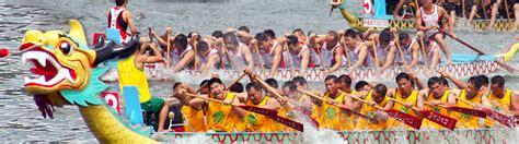 singapore dragon boat festival 2018 results sports bureau of macao sar government