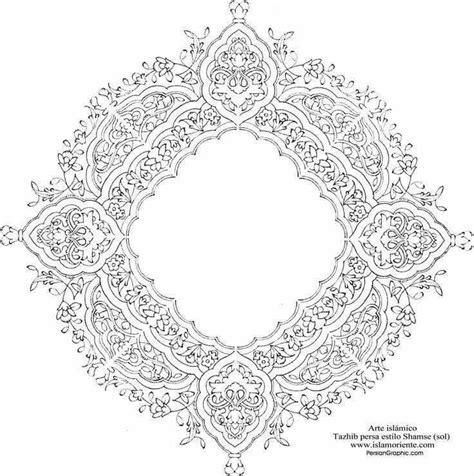 islamic arabesque coloring pages arabesque islamic art coloring page sketch coloring page