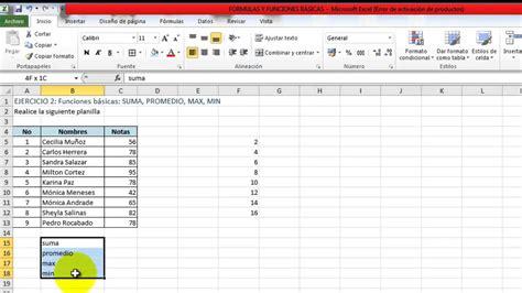 tutorial excel 2013 basico excel 2010 b 225 sico ejercicio 2 funciones b 225 sicas youtube