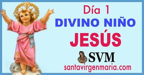 divino ni 241 o jesus feliz dia del ni 209 o tres dias de oracion al divino ni 209 o jesus 20 de julio fiesta
