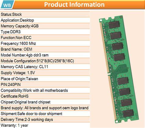 price of ddr3 4gb ram alibaba best price 4gb ddr3 ram 1600mhz ram ddr3 4gb 1600