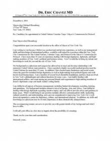 communications cover letter cover letter for communication