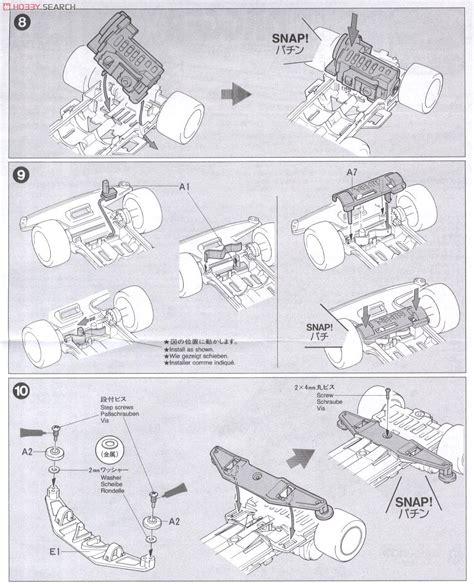 Tamiya Mini 4wd Tridagger X tridagger x 1 chassis mini 4wd images list