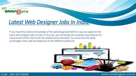 home furnishing designer jobs in noida 100 graphic design jobs from home work from home jobs