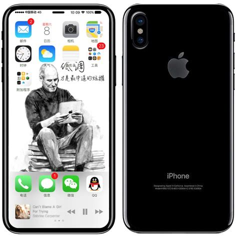 full vision display phone upcoming spectacular iphone 8 render pictures upcoming flagship