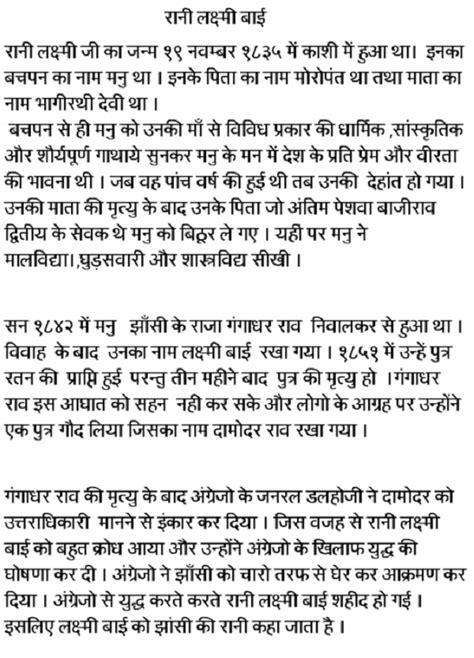 Essay On Paropkar In rabindranath tagore in essay on paropkar essay for you