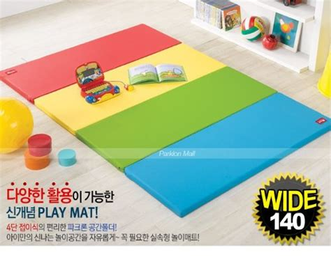 Parklon Mat by Baby Boys And Toddler Toys Our Review On Parklon Space