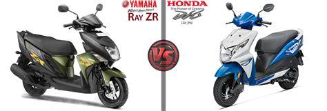 Yamaha Ray Vs Honda Dio   yamaha cygnus ray zr vs honda dio best comparison sagmart
