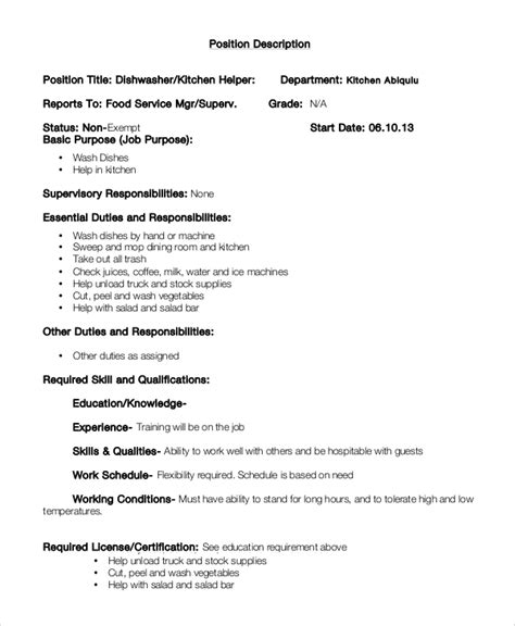 porter job description standard hospital concierge job
