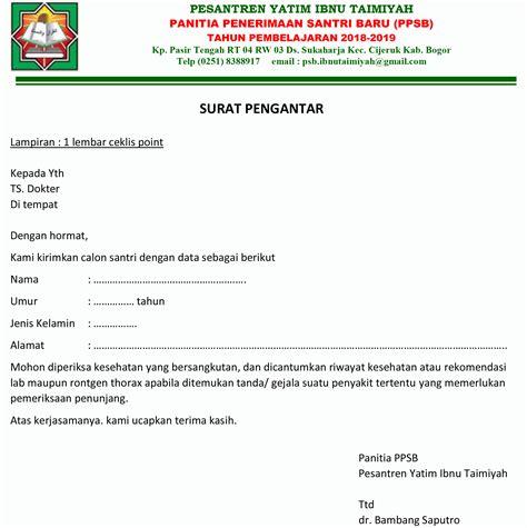 format surat keterangan yatim piatu pendaftaran 2018 pesantren yatim ibnu taimiyah