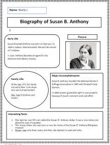 biography template for students common biography research graphic organizer k 5