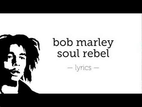 Bob Marley Soul Rebel K Pop Lyrics Song Bob Lyrics