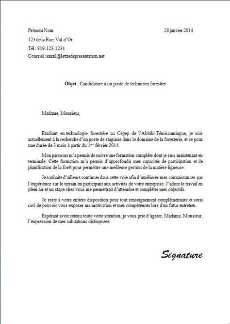 Lettre De Présentation Personnelle Mcgill Exemple De C V Lettre De Presentation Lobna Design