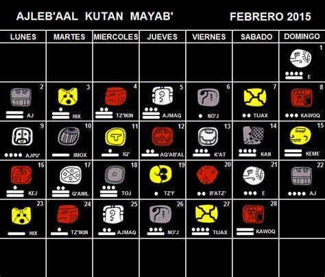 Calendario Q Eqchi El Diario De Victor Maquin Marzo 2011