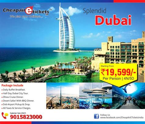 Dubai Hotel Deals Dubai Packages by Cheapairetickets In Presents International Holidays With