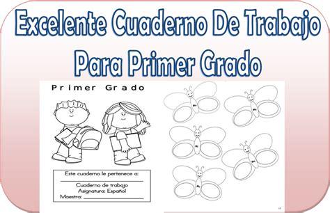 carpeta pedagogica del nivel inicial 2015 carpeta pedagogica del nivel inicial 2015