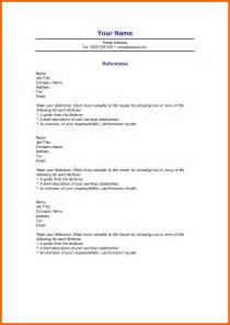 Reference Format Resume by 6 Reference Sheet Credit Letter Sle