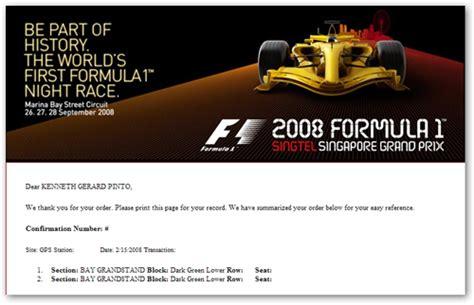 f1 tickets grand prix tickets formula 1 tickets formula 1 tickets elec intro website