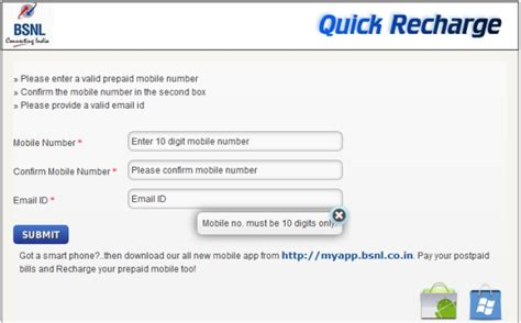 idea mobile recharge free idea recharge driverlayer search engine
