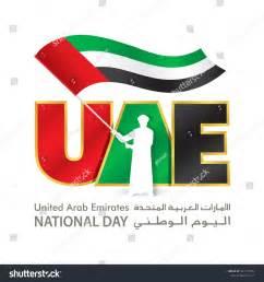 Arabic Calendar 2015 Search Results For Islamic Calendar 2014 Uae Calendar 2015