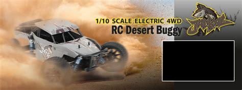 Thunder Tiger Jackal Rc Desert Buggy Rtr Black thunder tiger jackal 1 10 rtr black