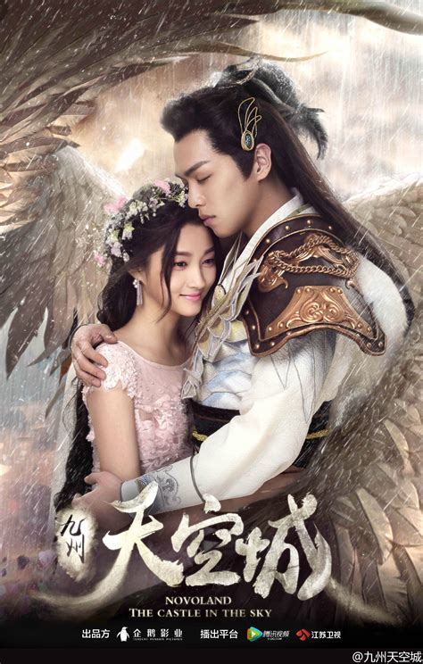 fantasy film nedir tayvan drama novoland the castle in the sky izle