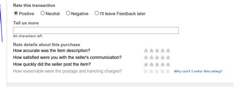 ebay zero feedback buyer new buyer feedback form page 2 the ebay community