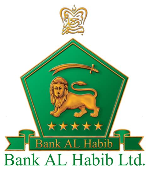 Bank Al Habib Letterhead Bank Al Habib Limited 2017 Graduate Trainee Officers Gto Apply