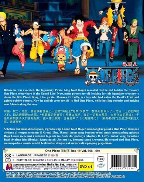 Anime One Manusia Karet 16 Dvd Subtitle Indonesia one box 19 tv 668 691 dvd japanese anime 2015 episode 668 691 subtitled