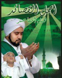 download mp3 asmaul husna nas aluka kumpulan lagu habib syech bin abdul qodir assegaf