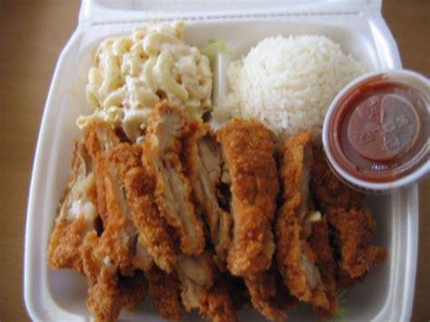 Chicken Katsu 8 Pcs waikiki hawaiian grill menu reviews tustin 92780