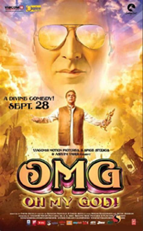 film comedy hindi hd ध द ग ध comedy greatest films top 10 movies