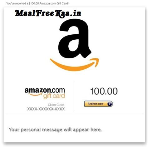 Amazon Gift Card Claim Code Free - amazon gift card claim code generator