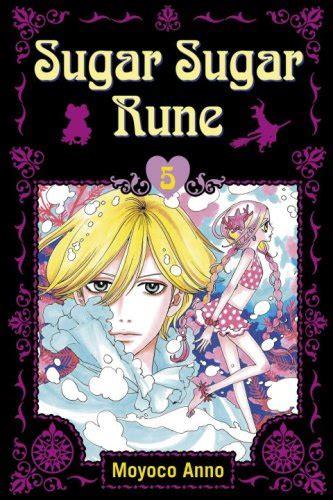 sugar sugar rune 5 sugar sugar rune book series by moyoco anno 安野モヨコ