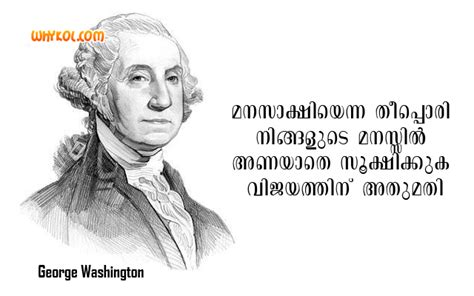 Marxist quotes in malayalam thecheapjerseys Images