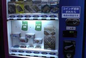 Setrika Uap Di Ace Hardware vending machine apa saja yang dijual di jepang