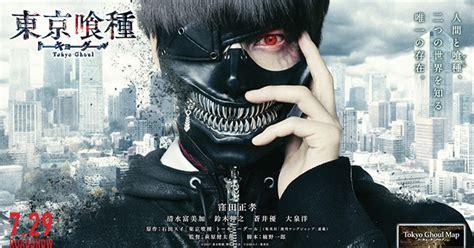 film anime tokyo ghoul tokyo ghoul japanese anime manga comics new movie release