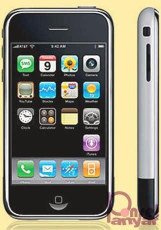 Handphone Iphone Semua Tipe harga apple iphone semua tipe all series agustus 2014 eka web id