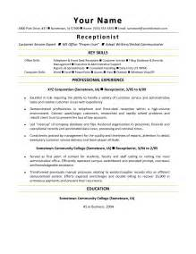 front office receptionist resume key skills and
