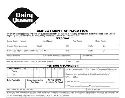 dairy queen printable job application pdf dairy queen application pdf print out