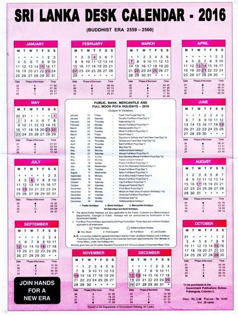 Calendar 2018 Desk With Holidays Sri Lankan Calendar 2016 And Holidays By